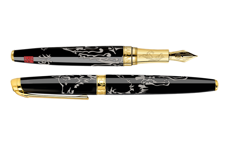 Caran d'Ache :imited Edition Year of the Dog Fountain Pen